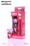 4GB Hello Kitty Balloon USB