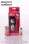 4GB Hello Kitty Teddy Bear USB