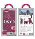OC571TK Travel Tokyo iP6/6s Ozaki