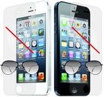 OC527 Antiglare fólia iPhone 5
