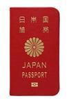 OC741JP Worldpass SGS4 tok